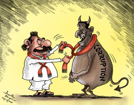 eradication of corruption