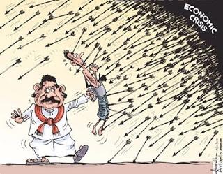 Image result for National assets cartoons sri laNKA