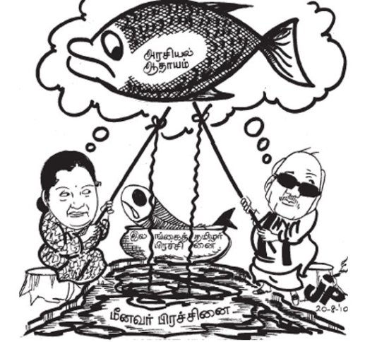 Image result for Tamil nadu Fishermen cartoons