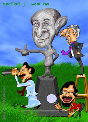 Image result for JR Jayawardena cartoons